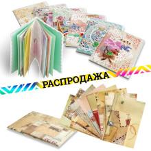 Распродажа блокнотов и мини-дневников.