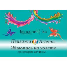 Авторская серия наборов для творчества Живопись на холсте – «Пейзажи от Artemis».