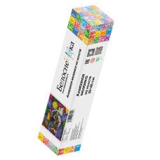 """Суперрадужные грани! Бюджетная серия наборов """"Алмазная мозаика на холсте"""" в размере 30х40 см."""
